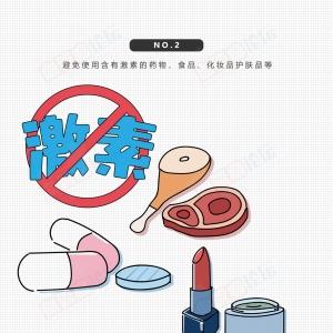 预防血管瘤的发生,孕妇的饮食注意事项提醒_血管瘤论坛-中国血管瘤患者之家