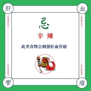 患了血管瘤应该注意哪些?_血管瘤论坛-中国血管瘤患者之家
