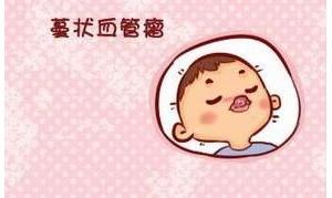 动静脉畸形(蔓状血管瘤)的临床症状_血管瘤论坛-中国血管瘤患者之家