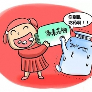 血管瘤的常见发病原因_血管瘤论坛-中国血管瘤患者之家