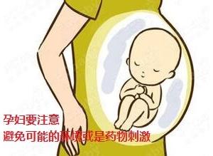 孕妇如何预防宝宝得血管瘤?_血管瘤论坛-中国血管瘤患者之家