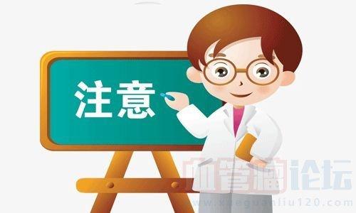 哪些是血管瘤病情加重的信号?_血管瘤论坛-中国血管瘤患者之家